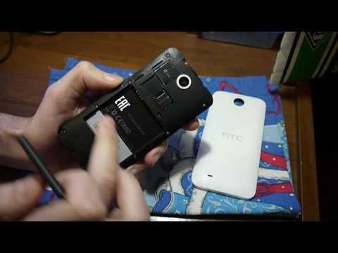 Обзор HTC DESIRE 300 кусок дерьма