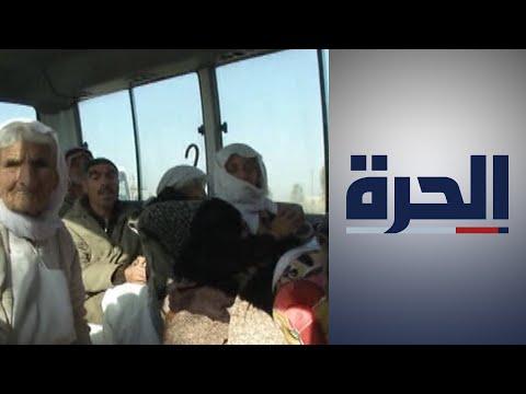تحذير من تفاقم وضع الأقليات العراقية اللاجئة  - 19:54-2021 / 6 / 18