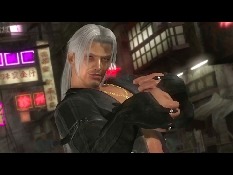DOA5LR: Character of the day: Brad Wong