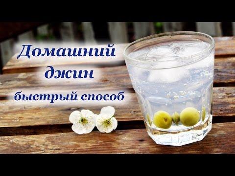 Домашний джин, познавательный рецепт