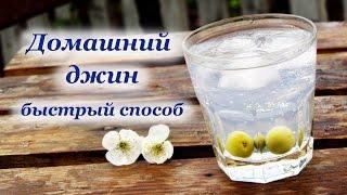 Домашний джин, познавательный рецепт(, 2015-04-26T12:35:01.000Z)