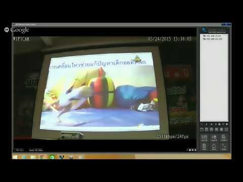 พลิกโฉมการศึกษาไทยภายใน 1 ปี สพป.ฉช.1ช่วงบ่าย