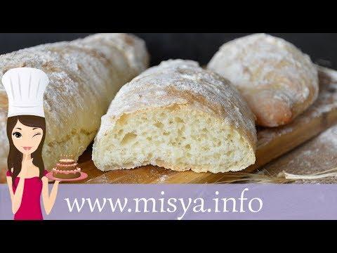Pane veloce, la ricetta di Misya