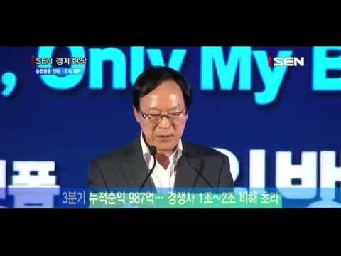 """[서울경제TV] 농협금융지주 """"내년 재도약 원년""""… 전략·조직 재편"""