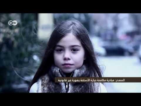 النساء أكثر ضحايا الأسلحة الشخصية في تركيا | عينٌ على أوروبا  - نشر قبل 11 ساعة