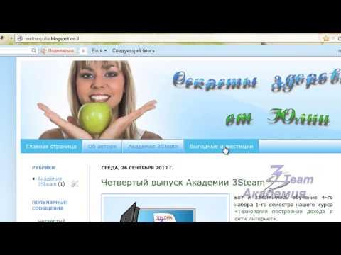 Заработок в интернете, как заработать деньги в интернете в