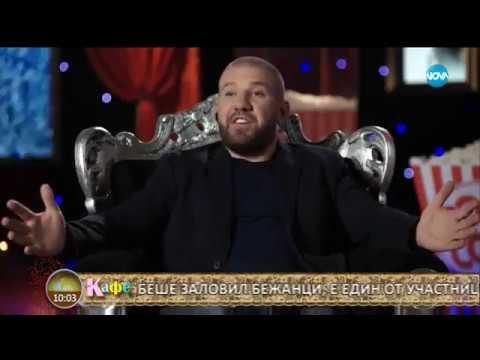 Първи сблъсъци между най-търсените звезди в Big Brother: Most Wanted 2017
