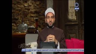 سالم عبد الجليل: زينة المرأة خارج بيتها «حرام شرعا».. فيديو