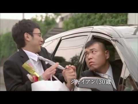 [Japanese Commercial] TOYOTA 01, Tsumabuki Satoshi, Ogawa Naoya, Doraemon.