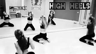 High Heels. Танцы на каблуках в ЭнджойДэнс