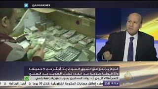 نافذة تفاعلية .. الدولار الأمريكي يواصل جنونه في مصر وفشل للإجراءات الحكومية
