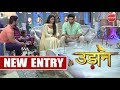 """""""Udaan"""" Serial 19th June 2018 Full Episode 