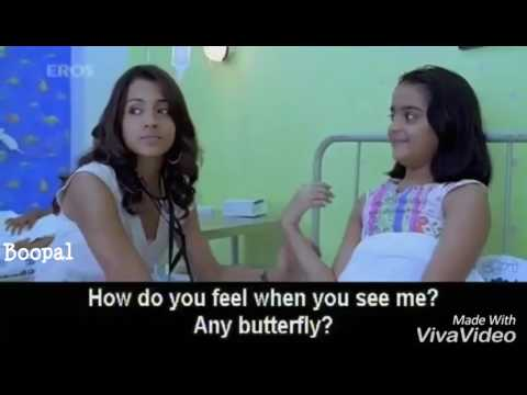 Tamil Romantic Watsapp Status 2