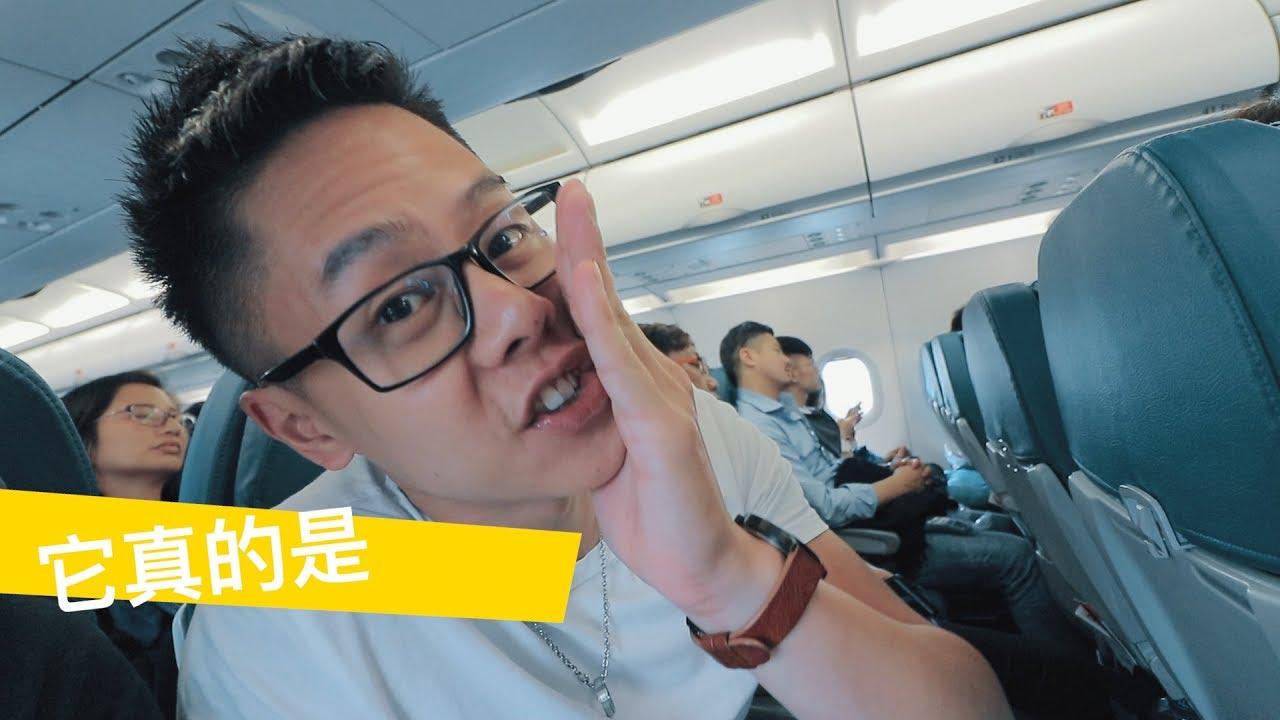 菲律賓航空直飛大阪?/ #艾爾文的VLOG 066 - YouTube