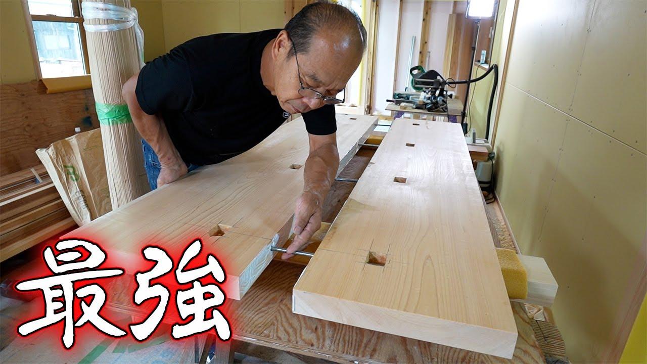 【大工仕事】超絶品。極厚な板から作る総檜造りの床の間【Season2 - part16】