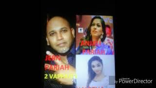 Chakravarthy Pub Manager Jern with Singers Anjali & Kavitha Exposed