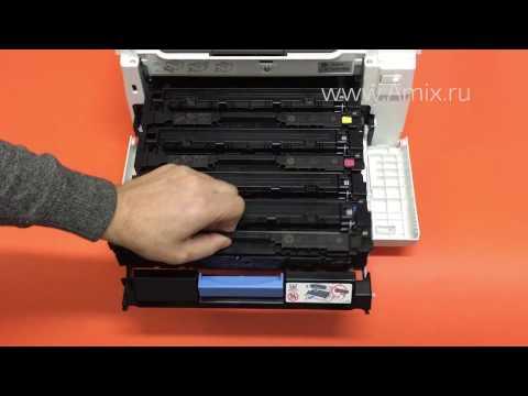 Замена цветных картриджей CF400A, CF401A, CF402A, CF403A в принтере HP Color LaserJet Pro M252n