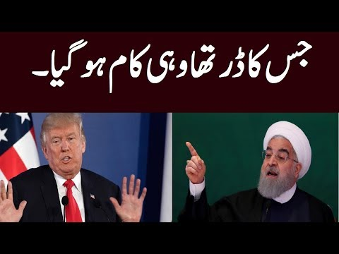 America give Hight alert for Iran