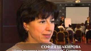 """Conference Women  in Caucasus"" and ""Young women's Peace Award in the Caucasus"""
