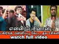 Thala fan speech about vijay in rohini theatre|and he ask apologies for his action|