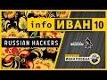 infoИВАН №10 ★  Русские хакеры снова атакуют весь мир!