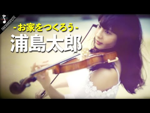 中村 祐実子参加のNanaironote動画アップされました
