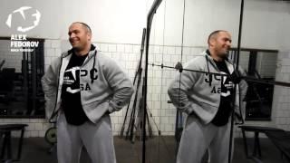 Скачать Александр Фёдоров проводит хардкорную тренировку ног Alex Fedorov Hardcore Legs Day