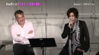 2010/9/15 大阪でのトークライブの映像です。