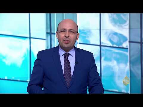 النشرة الاقتصادية الثانية 2018/2/17  - نشر قبل 14 ساعة
