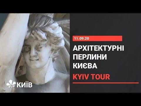 Хранителі Києва: що символізують скульптури на будинках