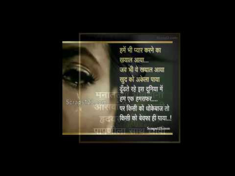 Sad Marathi Whats Up Tone