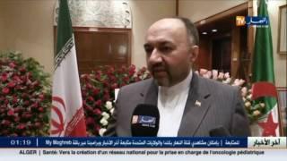 هذا ما قالة السفير الإيراني حول المبادلات التجارية بين إيران والجزائر
