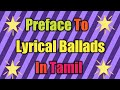 Preface To Lyrical Ballads In Tamil by William Wordsworth.