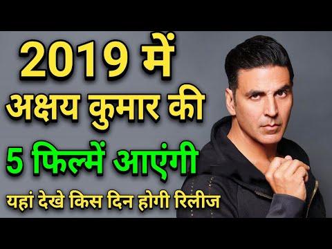 Akshay Kumar Upcoming Movies 2019 | नए साल में अक्षय कुमार की 5 फिल्में
