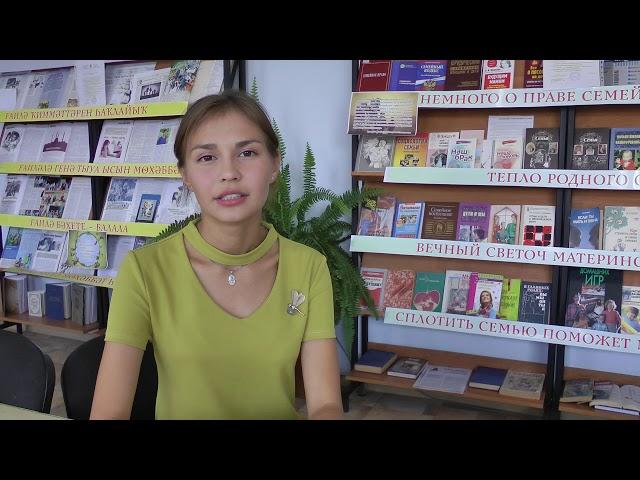 Изображение предпросмотра прочтения – ЛарисаРамазанова читает произведение «Я научилась просто, мудро жить...» А.А.Ахматовой