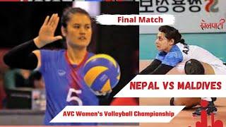 Nepal vs Maldives  || Final Match || AVC Women's Volleyball Championship ||