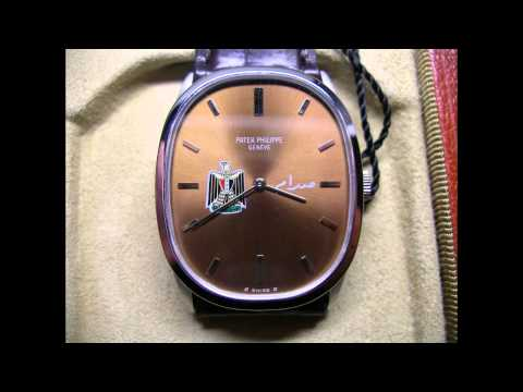 PATEK PHILIPPE 3746G watch offered by Saddam Hussein