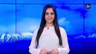 النشرة الجوية الأردنية من رؤيا 19-2-2019