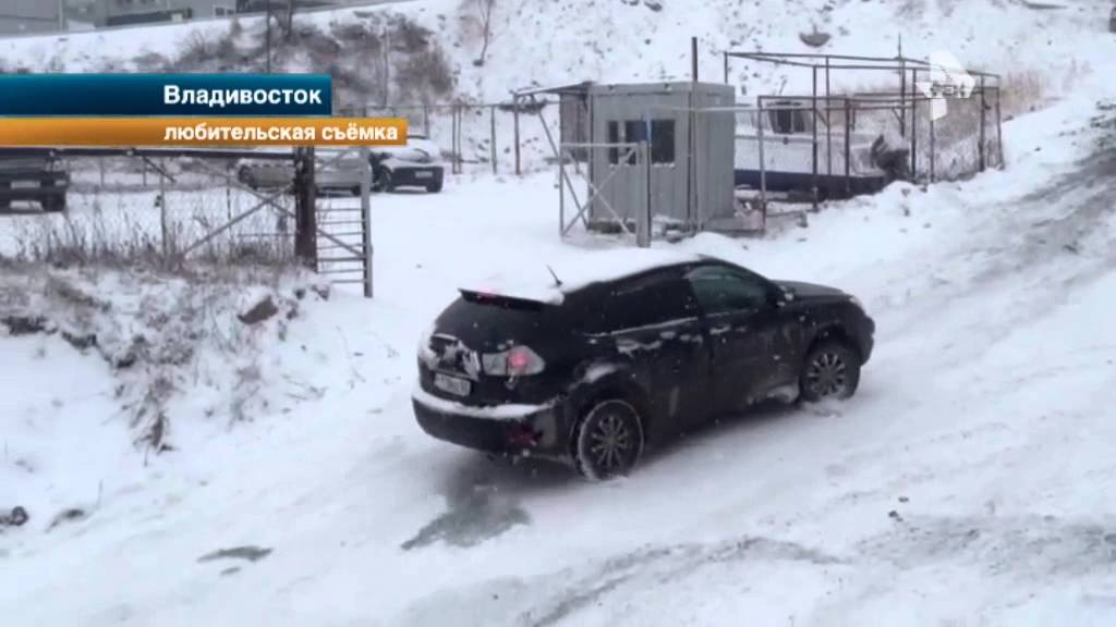 Аварии на дорогах владивостока видео