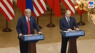 Trump Putin Meeting