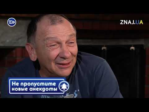 Анекдот про поехали, Фиму Каца и мужика с фингалом