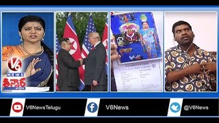 Donald Trump Meets Kim Jong | Nirav Modi Fled To London | Arvind Kejriwal | Teenmaar News