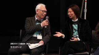 未来2019 二次審査会|ダイジェスト