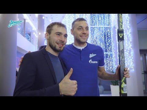 Антон Шипулин подарил лыжи Артему Дзюбе