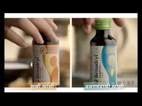 New Benadryl DR-CR TV Ad - 20 Sec