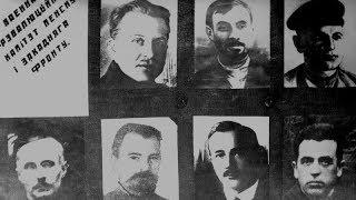 1917 год в Беларуси.  Как развивались события.