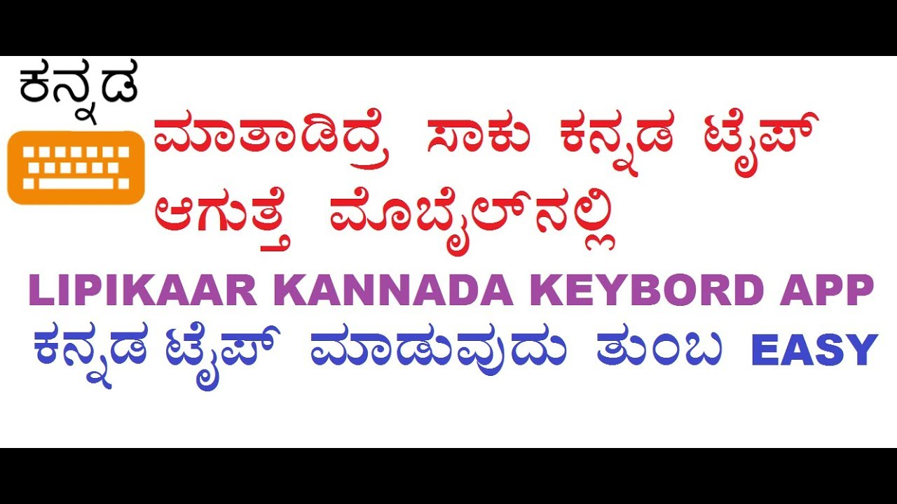 To acquire Nudi kannada stylish fonts pictures trends