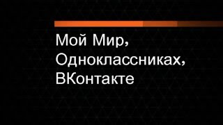 Видео для бизнеса.(http://videofotka.ru/ Видео монтаж, слайд-шоу из видео и фотографий заказчика. Приветствуем Вас на сайте, посвященно..., 2016-02-07T14:06:15.000Z)