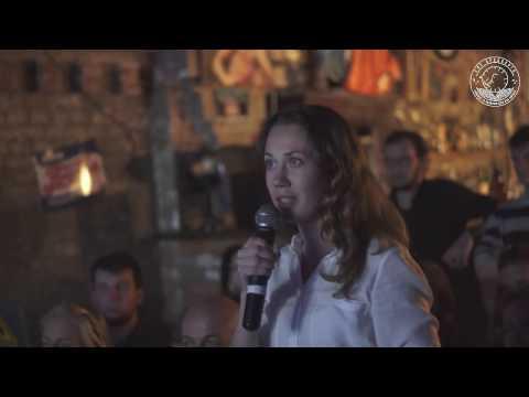 Кот Бродского #4 в баре Контрабанда (Stuff version)