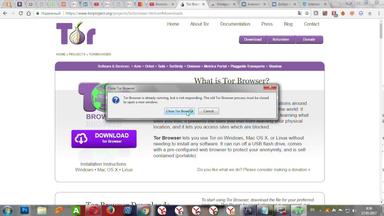 tor browser is already running but is not responding to open a new window вход на гидру